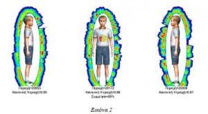 cosmoenergetics.gr_autism_kid